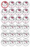 24 x Hello Kitty logo Rice Wafer Paper Cake Bun Toppers New